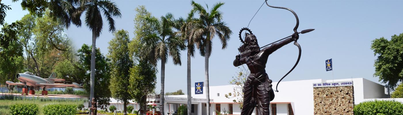 Dronacharya Trophy